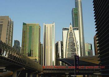 Fotos und Bilder Dubai